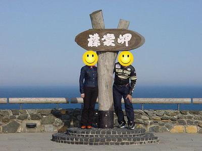 20140830_5.jpg