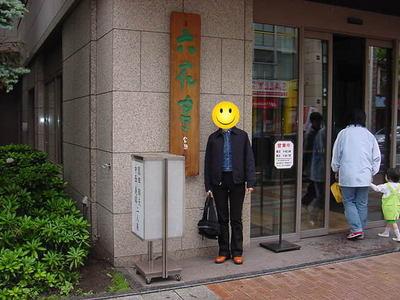 20140831_2.jpg