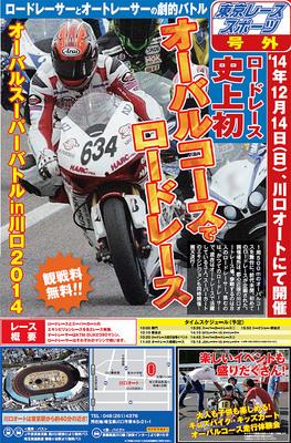 20141110_news_au01.jpg