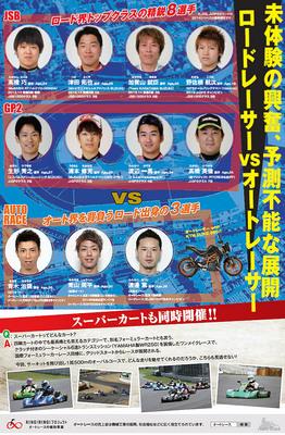 20141110_news_au02.jpg