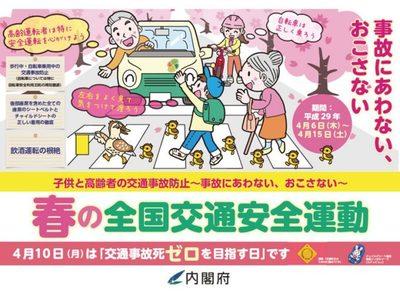 20170407_news_hk01-680x510.jpg