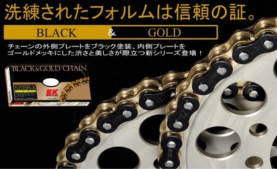 bk_gold.jpg