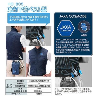 hankonoikkokudo_4068235770_1.jpg
