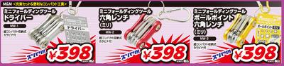 item_63.jpg