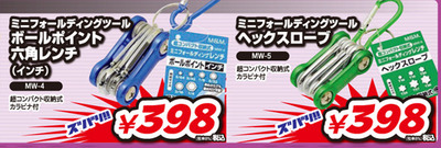 item_64.jpg