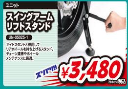 item_76.jpg