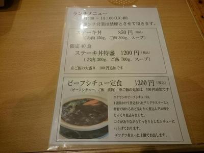 DSC_0304_1.JPG
