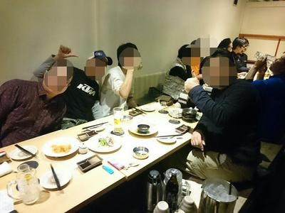 Point Blur_20170115_024111.JPG
