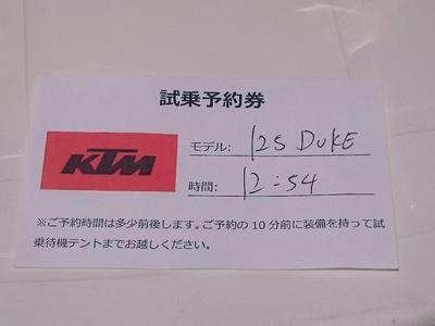 DSC_2231.JPG