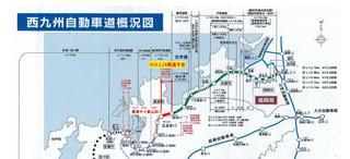 nishikyusyu-map01.jpg